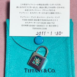 ティファニー(Tiffany & Co.)のTiffany ティファニー シルバー デイジー ロックチャーム(チャーム)