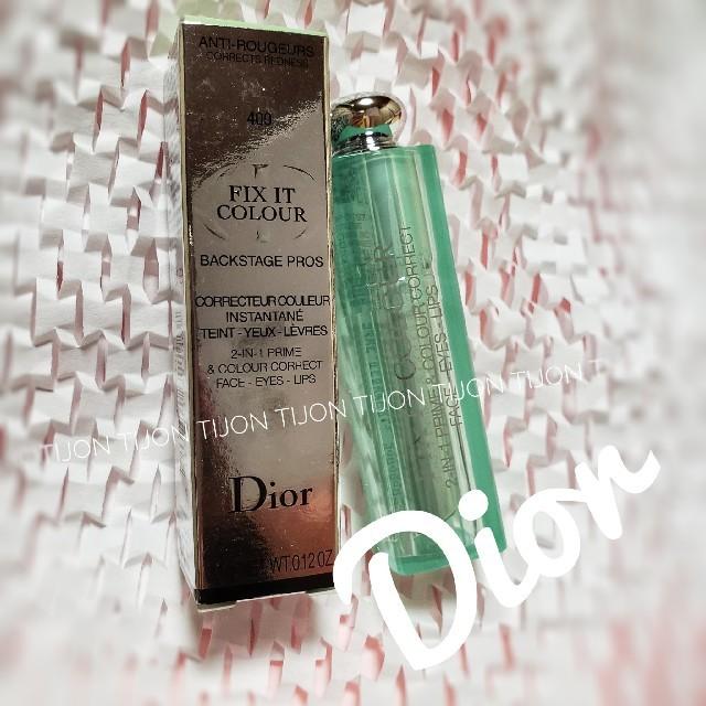 Dior(ディオール)のDior フィックスイットカラー グリーン 赤み補正に💚 コスメ/美容のベースメイク/化粧品(コントロールカラー)の商品写真