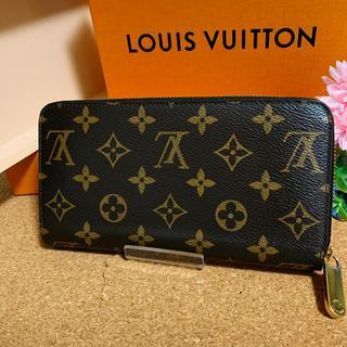LOUIS VUITTON - 新品同様 ルイヴィトン   ジッピーウォレット  コクリコ M41896
