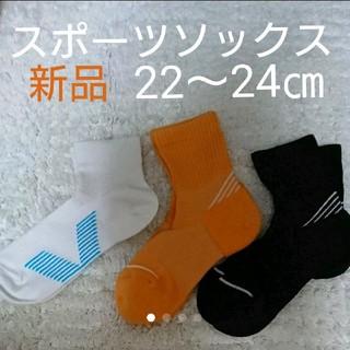 スポーツソックス   靴下(その他)