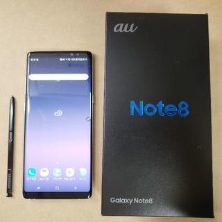 Galaxy - Galaxy Note8 SCV37 SIMフリー化