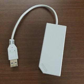 Wii - 【wii,wiiu】有線LANアダプター