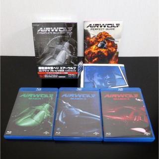 ユニバーサルエンターテインメント(UNIVERSAL ENTERTAINMENT)の超音速攻撃ヘリ エアーウルフ コンプリート ブルーレイBOX [Blu-ray](外国映画)