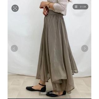 Kastane - apres jour mignon ロングスカート
