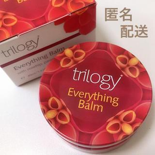 トリロジー(trilogy)の新品 trilogy エブリシング バーム 45ml 新品 【箱無し】   (フェイスクリーム)