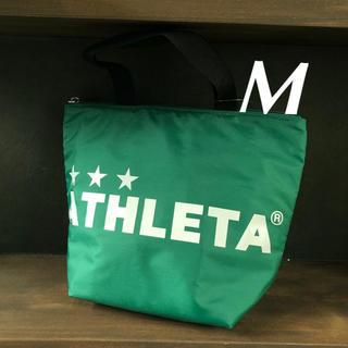 アスレタ(ATHLETA)のATHLETAアスレタ保冷トートバッグ05236Mグリーン Mサイズ(その他)