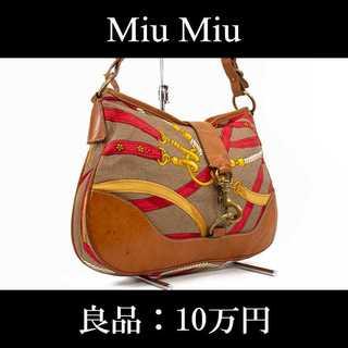 ミュウミュウ(miumiu)の【全額返金保証・送料無料・良品】ミュウミュウ・ショルダーバッグ(A624)(ショルダーバッグ)