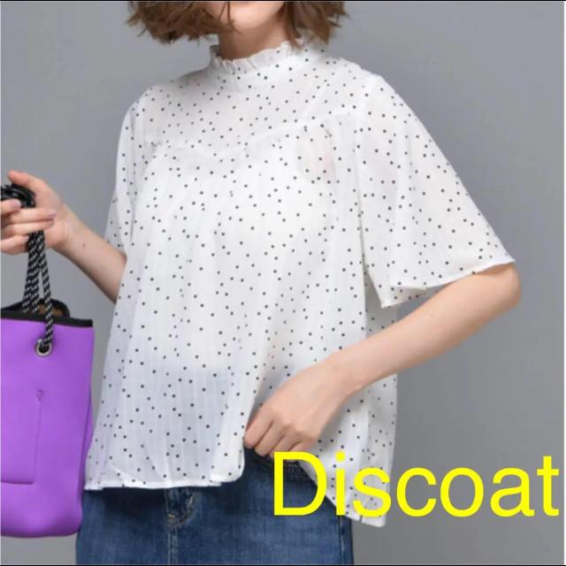 Discoat(ディスコート)の新品 定価4212円 Discoat ディスコート プチハイネック ブラウス M レディースのトップス(シャツ/ブラウス(半袖/袖なし))の商品写真