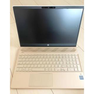 ヒューレットパッカード(HP)の【office付】 HP Pavilion Laptop 15-cs0xxxx(ノートPC)