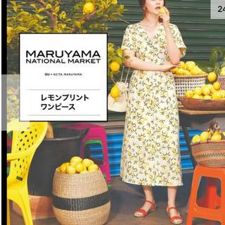 ジーユー(GU)のかつん様専用 GU シャツ ワンピース XL(ロングワンピース/マキシワンピース)