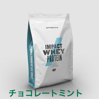 マイプロテイン(MYPROTEIN)のマイプロテイン1kg IMPACTホエイプロテイン チョコレートミント(プロテイン)