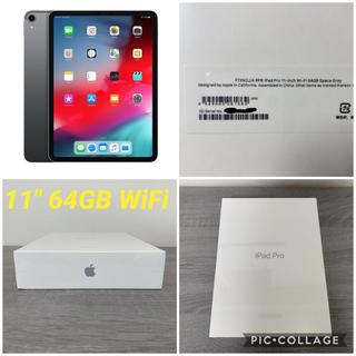Apple - iPad Pro 2018 11 64GB WiFi スペースグレー