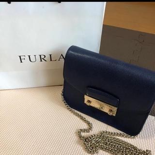 Furla - フルラ メトロポリス ブルー