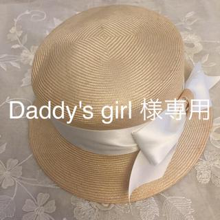 フォクシー(FOXEY)のsalon de uchida 天然素材 帽子(麦わら帽子/ストローハット)