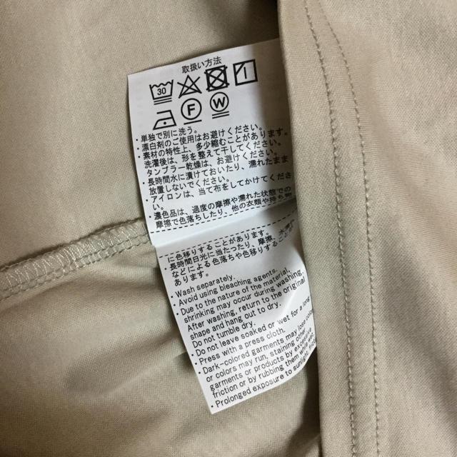 DOORS / URBAN RESEARCH(ドアーズ)のフレアスリーブプルオーバー【L.GRAY】新品タグ付き レディースのトップス(カットソー(半袖/袖なし))の商品写真