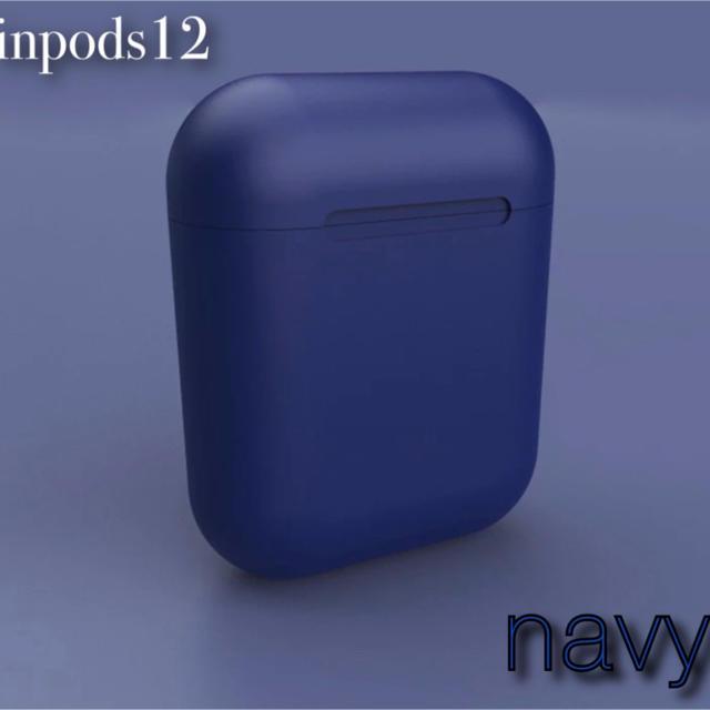 【即購入ok】Inpods12 ネイビー ワイヤレスイヤフォン tws スマホ/家電/カメラのオーディオ機器(ヘッドフォン/イヤフォン)の商品写真