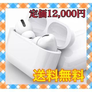 Bluetooth イヤホン USA MODEL White Pods pro