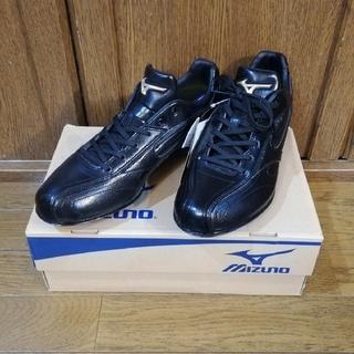 MIZUNO - 新品 ミズノ 金属スパイク グローバルエリート 26.0cm 黒 軽量 野球