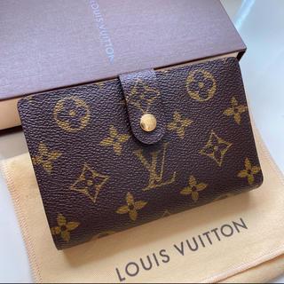 LOUIS VUITTON - 極美品 正規品ルイヴィトン ガマ口 折財布