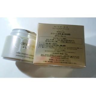 クレドポーボーテ(クレ・ド・ポー ボーテ)のクレームプロテクトゥリス レフィル(乳液/ミルク)