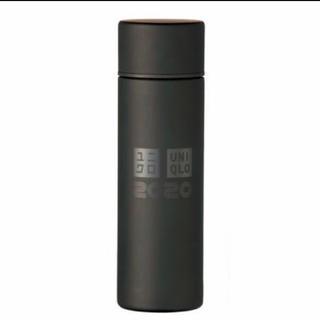 ユニクロ(UNIQLO)のユニクロ ステンレスボトル 黒(タンブラー)
