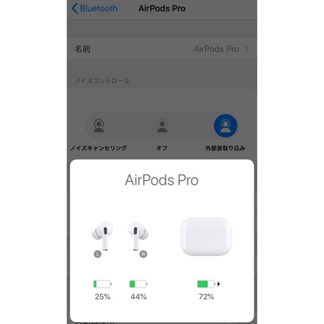 Apple(アップル)のApple AirPods Pro /エアポッツプロ/エアポッズプロ スマホ/家電/カメラのオーディオ機器(ヘッドフォン/イヤフォン)の商品写真