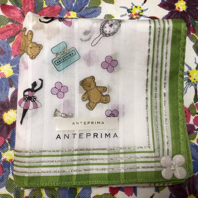 ANTEPRIMA(アンテプリマ)のANTEPRIMA ハンカチ レディースのファッション小物(ハンカチ)の商品写真