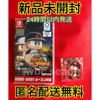Nintendo Switch - eBASEBALLパワフルプロ野球2020 Nintendo Switch版