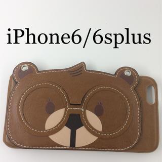 新品✨iPhone6プラスケース iPhone6sプラス 眼鏡 クマさん (iPhoneケース)