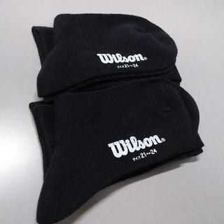 ウィルソン(wilson)のスポーツソックス 21-24 黒 2足組(トレーニング用品)