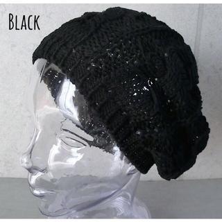 送料込 新品 サマー ニット ベレー帽 ざっくり編み コットン100% 春夏 K(ハンチング/ベレー帽)