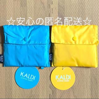 カルディ(KALDI)の(1643)☆ カルディ エコバック 青 黄色 エコバッグ KALDY(エコバッグ)