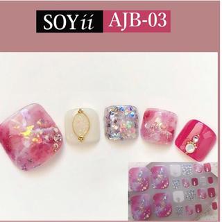 ✿︎ネイルシール✿︎フット AJB-03 ♡︎ʾʾ2セットめ〜全て200円♡︎ʾ