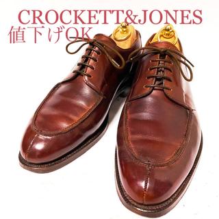クロケットアンドジョーンズ(Crockett&Jones)の382.CROCKETT&JONES × Paul Smith 別注品 5.5E(ドレス/ビジネス)