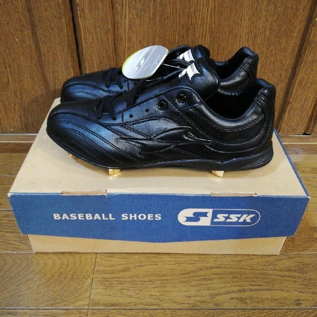SSK(エスエスケイ)の新品 SSK 金属スパイク スーパーナイン 25.5cm 黒 野球 スポーツ/アウトドアの野球(シューズ)の商品写真