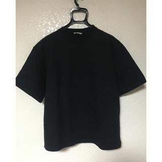 コモリ(COMOLI)のオーラリー  スタンドアップTシャツ コモリ、キャプテンサンシャイン (Tシャツ/カットソー(半袖/袖なし))