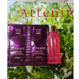 アテニア(Attenir)のドレスリフトローション(化粧水/ローション)