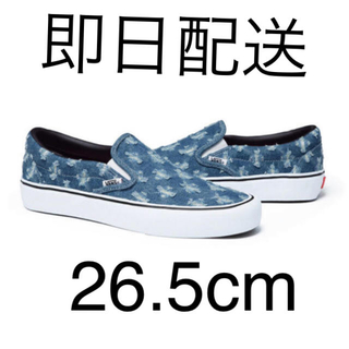 Supreme - Supreme Vans Hole Punch Denim Slip-On