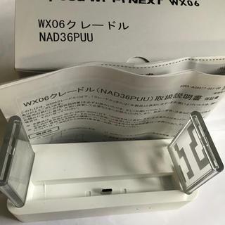 エヌイーシー(NEC)のWiMAX  WX06 クレードル NAD36PUU 美品(PC周辺機器)