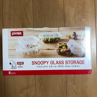 パイレックス(Pyrex)のコストコ パイレックス スヌーピー ガラス ストレージセット(容器)