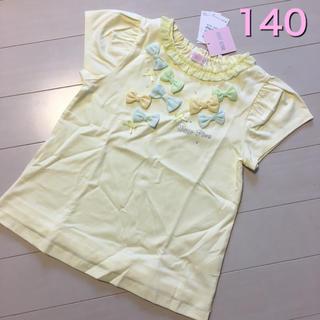 mezzo piano - メゾピアノ 140 リボン たっぷり Tシャツ カットソー