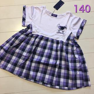 ANNA SUI mini - ANNA SUI mini アナスイ ミニ 140 カットソー Tシャツ