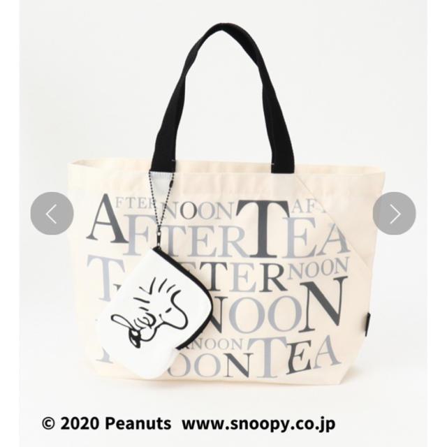AfternoonTea(アフタヌーンティー)の Afternoon Tea /PEANUTS/スリットポケット付きロゴバッグS レディースのバッグ(エコバッグ)の商品写真