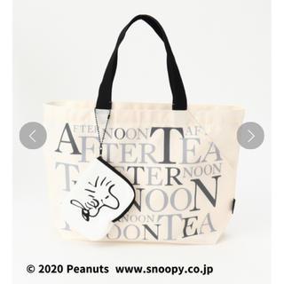 AfternoonTea -  Afternoon Tea /PEANUTS/スリットポケット付きロゴバッグS