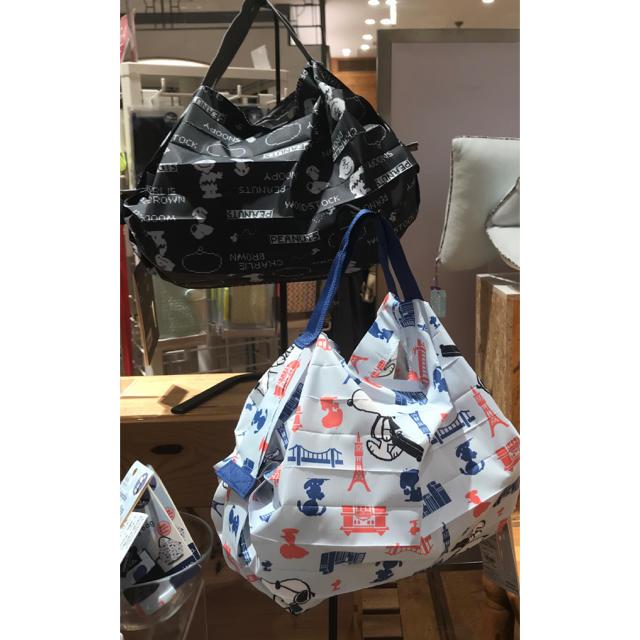 AfternoonTea(アフタヌーンティー)のPEANUTS×Afternoon Tea/ShupattoコンパクトバッグS レディースのバッグ(エコバッグ)の商品写真