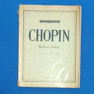 Chopin waltzes valses