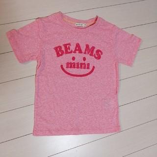 コドモビームス(こどもビームス)の専用!BEAMS mini Tシャツ 120 2枚(Tシャツ/カットソー)