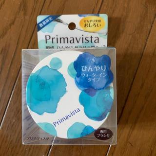 Primavista - プリマヴィスタ ひんやり実感おしろい