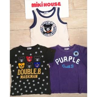 DOUBLE.B - ミキハウス ダブルB ■半袖Tシャツ3点セット■110センチ