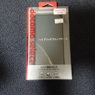 エヌティティドコモ(NTTdocomo)のXperia XZ2 SO-03K ハイブリッドフリップケース(Androidケース)